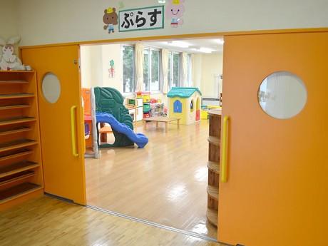 保育/子育てサポートセンター「ぷらす」 入口